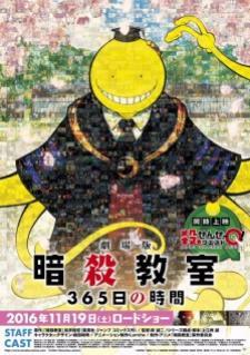 ansatsu-kyoushitsu-365-nichi-no-jikan